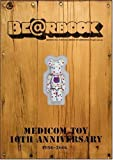 BE@RBOOK ~Celebrating MEDICOM TOY 10th Anniversary with 5-year-old BE@RBRICK~