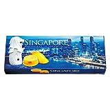 [シンガポールお土産] シンガポール マンゴープリン 1箱 (海外 みやげ シンガポール 土産) ランキングお取り寄せ