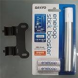 SANYO eneloop stick booster(KBC-D1AS) & スポーツ自転車用ボトルケージ台座ホルダーセット