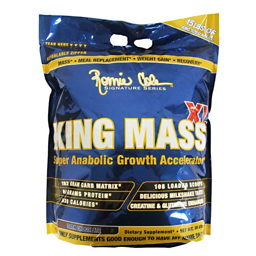 king-mass-68kg-chocolate