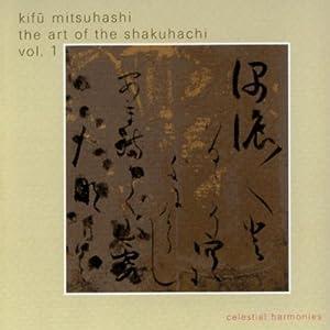The Art of the Shakuhachi, Vol. 1