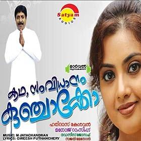 Kadha Samvidhanam Kunchacko 2009 Malayalam Movie