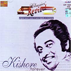 Kishore Kumar | Bollywood Hindi Movie Songs | MP3 Download