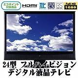 24インチワイドフルハイビジョン 液晶テレビ 24FG00J-B
