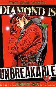 Diamond is Unbreakable - Jojo's Bizarre Adventure Saison 4 Nouvelle édition Tome 14