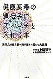 BAR−王ロバへようこそ 〜ご長寿様、行方不明!?〜