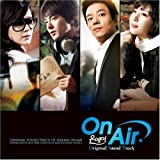 On Air オリジナル・サウンドトラック(DVD付)