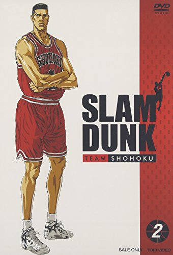 SLAM DUNK VOL.2 [DVD]
