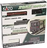 Nゲージ 10-809 貨物列車セット (6両)