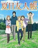 夏目友人帳 PASH! ANIMATION FILE 10 (生活シリーズ)