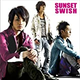 輝き-SunSet Swish