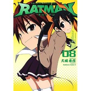 RATMAN 8—The smallest hero!?