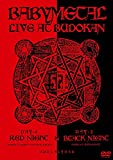 Live at Budokan: Red Night & Black Night Apocalyps [DVD] [Import]