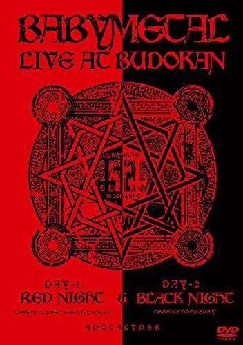 Babymetal - Live At Budokan: Red Night & Black Night Apocalypse (2 Dvd)