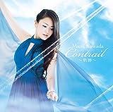 Contrail〜軌跡〜♪川田まみ