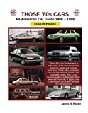 Those 80s Cars - American Catalog - Color Pages