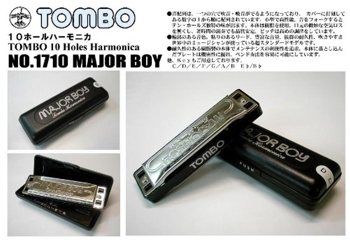 TOMBO ( 잠자리 ) MAJOR BOY/NO.1710 메이저 보이 Key-B 10홀 하모니카 하드 케이스 첨부-