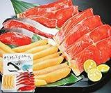 【ロシア・カナダ産】紅鮭切身・無漂白塩数の子詰合せ