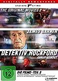 Rockford Files: Movie Collection 2 - James Garner, Joe Santos, Stuart Margolin (2009)