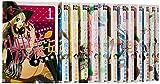山田くんと7人の魔女 コミック 1-23巻セット (講談社コミックス)