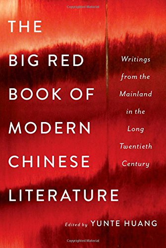 the-big-red-book-of-modern-chinese-literature-writings-from-the-mainland-in-the-long-twentieth-centu