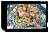 ラグナロク~光と闇の皇女~ Memory Stick PRO Duo 特典 マルチファイバーポーチ 付き