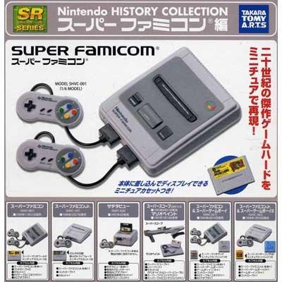 カプセル SRシリーズ Nintendo HISTORY COLLECTION スーパーファミコン編 全6種セット