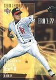 BBM2002 ベースボールカード プレビュー チーム最優秀防御率選手 No.E8 田之上慶三郎