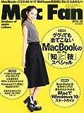 MacFan 2015年 10 月号