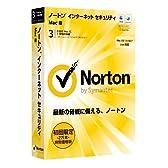 ノートンインターネットセキュリティMac版 2万本限定