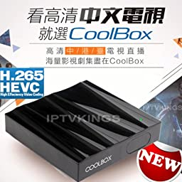2016 hottest IPTV HTV Moonbox killer COOLBOX IPTV XBMC/KODI LIVE HK/CN/TW TV 更穩定更高清! 超多粵語電視節目