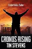 Cronos Rising (John Purkiss Thriller Book 5)