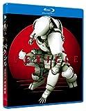 ベクシル -2077 日本鎖国- (Blu-ray)