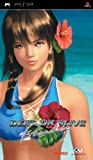Cheapest Dead Or Alive Paradise on PSP