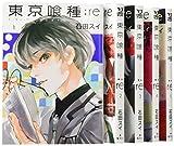 東京喰種トーキョーグール:re コミック 1-5巻セット (ヤングジャンプコミックス)