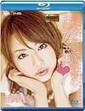潮吹き若奥様明歩のおねだりFUCK 吉沢明歩 Hi-Vision特別編(Blu-ray Disc)