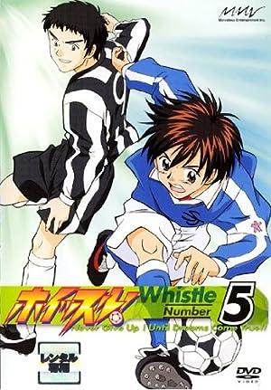 ホイッスル! DVD-BOX