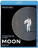 月に囚われた男 [Blu-ray]