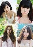 日本プロ麻雀連盟 女流プロ写真集 国士無双