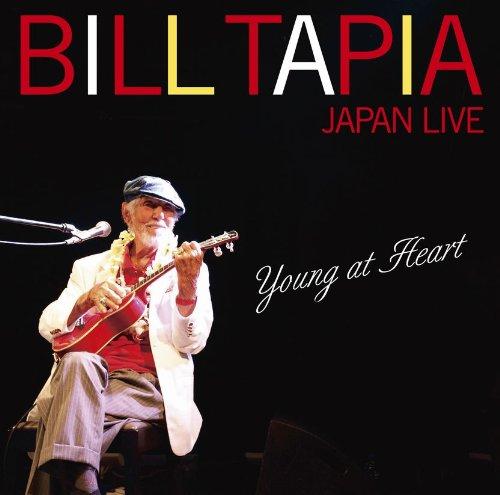 ヤング・アット・ハート~ビル・タピア・ジャパン・ライブ