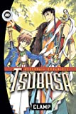 Tsubasa: RESERVoir CHRoNiCLE, Vol. 20 (0345505808) by Clamp