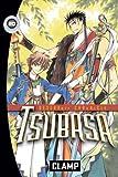 Tsubasa 20: RESERVoir CHRoNiCLE (Tsubasa Reservoir Chroni...