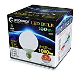 GOODGOODS LED電球 E26 昼白色 9W形 80W形相当 ボール電球形 1080LM 【PSE認証済み】 DQ09-02