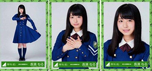 【長濱ねる 3種コンプ】欅坂46 会場限定生写真/サイレントマジョリティー衣装