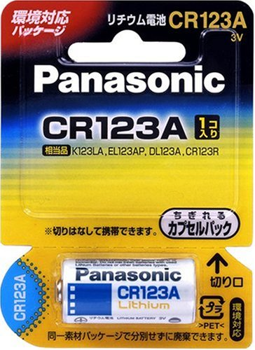 Panasonic リチウム電池 3V カメラ用 CR-123AW