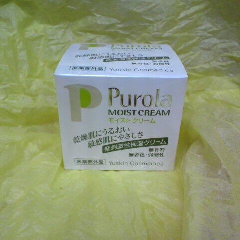 プローラ 薬用モイストクリーム 110g