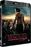 Manhattan Samura� [Blu-ray]