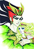 王家の紋章(60)巻ドラマCD付き限定特装版 (プリンセスコミックス)