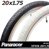 パナレーサー PanaracerHP-48 フリースタイル 20X1.75 ホワイト