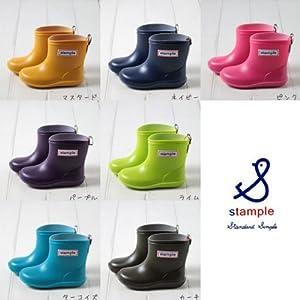 (スタンプル) Stample 日本製 レインブーツ[キッズ・ジュニア] 75005 17cm マスタード 国産 子供 KIDS 男の子 女の子 男女兼用 長靴 長ぐつ